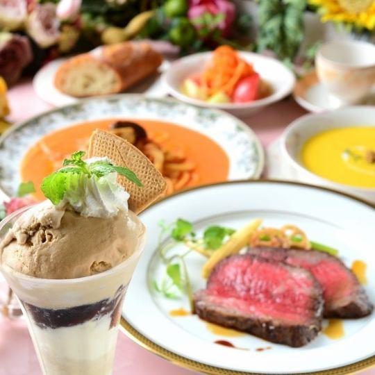 【엄선 재료를 사용한 맛있는 요리를 즐기세요 ☆】