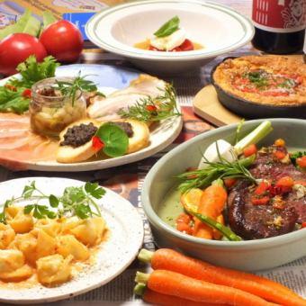 ★2H飲放★肉前菜盛り合わせやクラフトパスタを♪ベーシックなお料理たち全7品 5600円コース