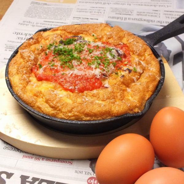 【温菜】じゃが芋と大原卵のスフレ フリッタータ