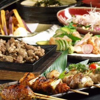 """Deeply chicken potted fish ♪ Salad ~ Grilled meat until grilled """"Girls 'Union · Adults' Gokon! Women's 100% Course"""""""