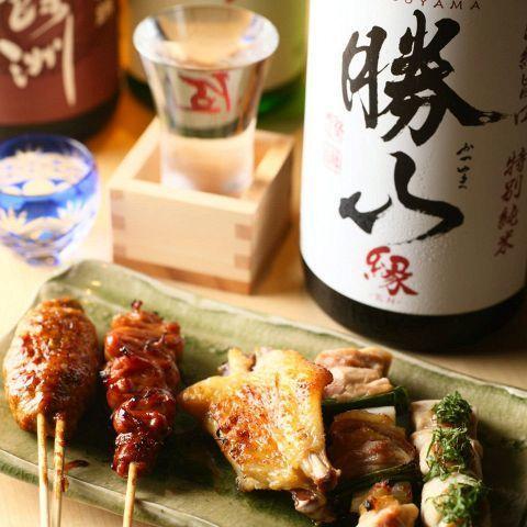 什錦烤雞肉串(5串)