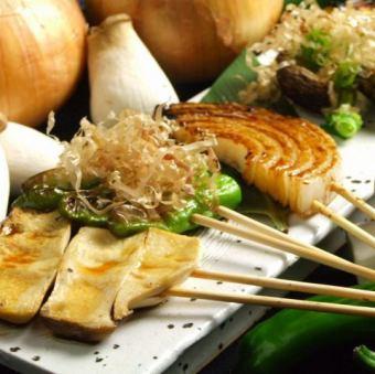 烤蔬菜拼盤(5串)