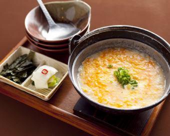 Take porridge