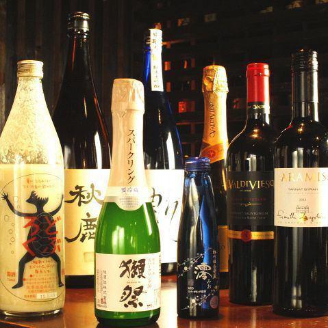 ☆各種各樣的酒☆