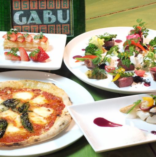 【Female Limited】 Combination Freedom! 8 cuisine dishes 120 minutes with unlimited drinks 3500 yen ★