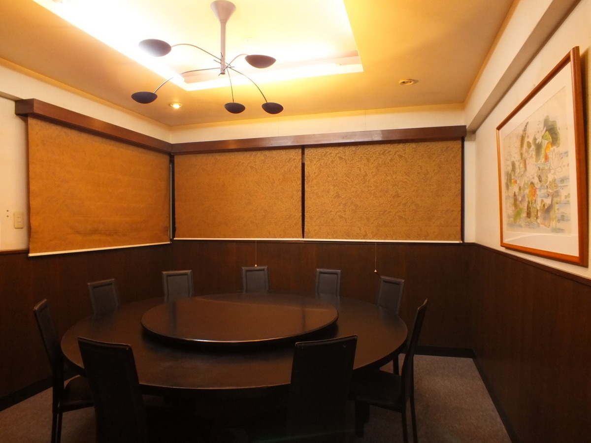 There is also a private room that you can use for meetings and entertainment.Because it is a complete private room, please use it as a private space.Please use it in various scenes as it is a round table ◎