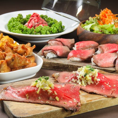 【Specialty】 Beef sushi Sushi to eat all you can eat 【Student Discount】 2h 2500 yen / 2.5 h 2700 yen / 3 h 2900 yen