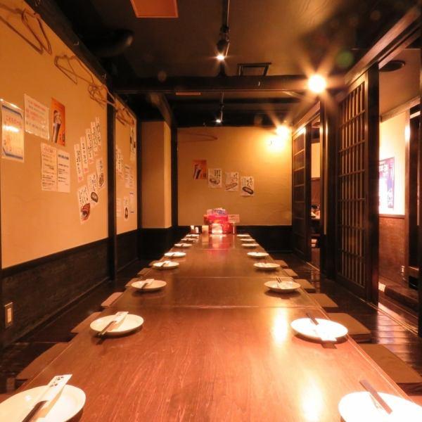 最大16名迄の完全個室!広い大座敷&掘り炬燵は会社の宴会などにもってこい♪周りを気にせずワイワイ楽しんで☆2部屋合わせて最大32名まで!