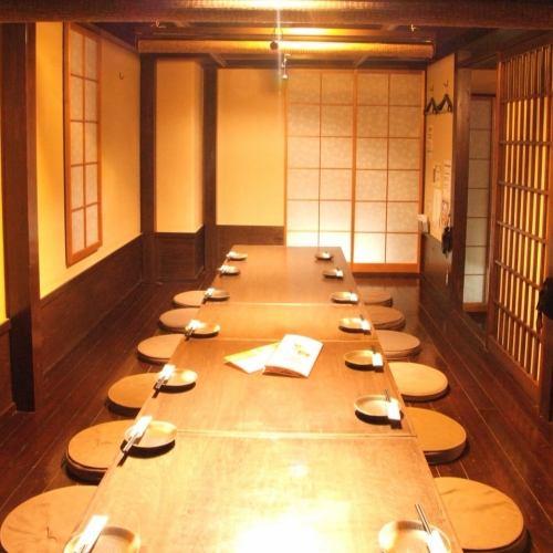 【掘りごたつ式完全個室】最大16名様までの宴会個室