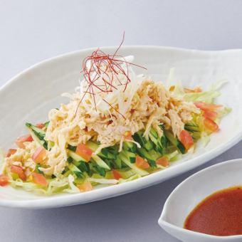 蒸し鶏と野菜のサラダ