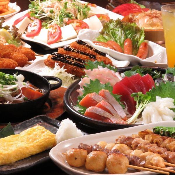 通常メニュ-約60種★2時間食べ放題&飲み放題3500円(税込)