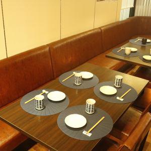 12名様でゆったりお座りいただけるお席もご用意しております★