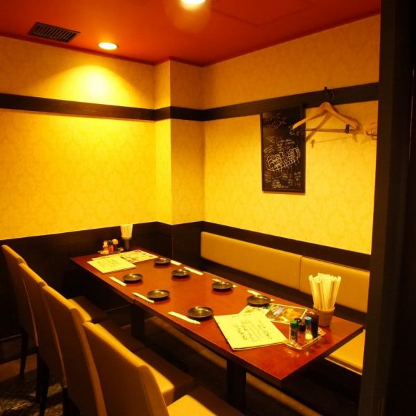 Complete private room is also available ★ Please confirm when you wish to book ♪