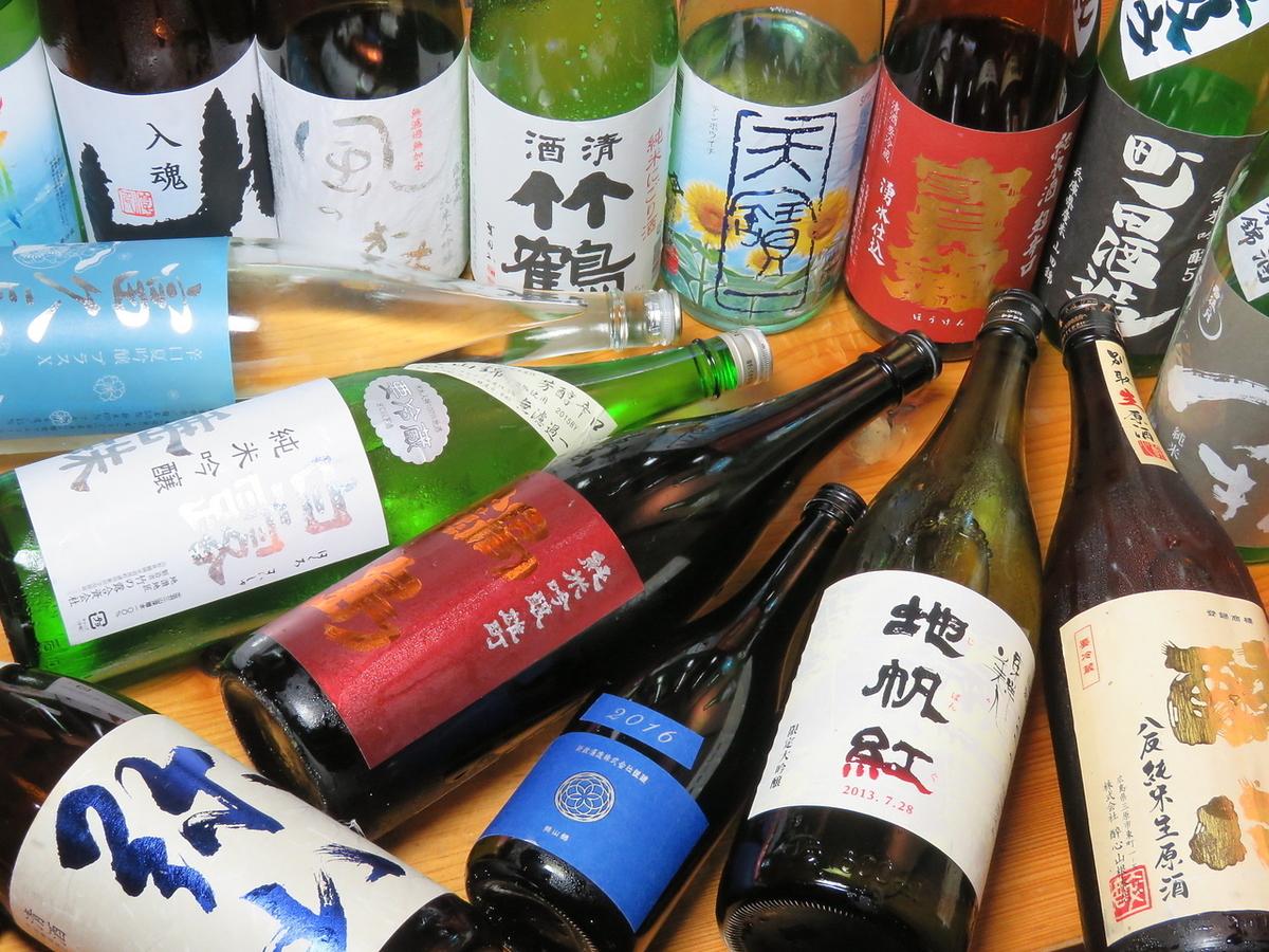 Sake stuck with local sake