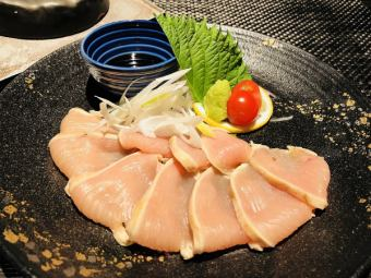 【New】 Lay roast of Oyama chicken Tataki