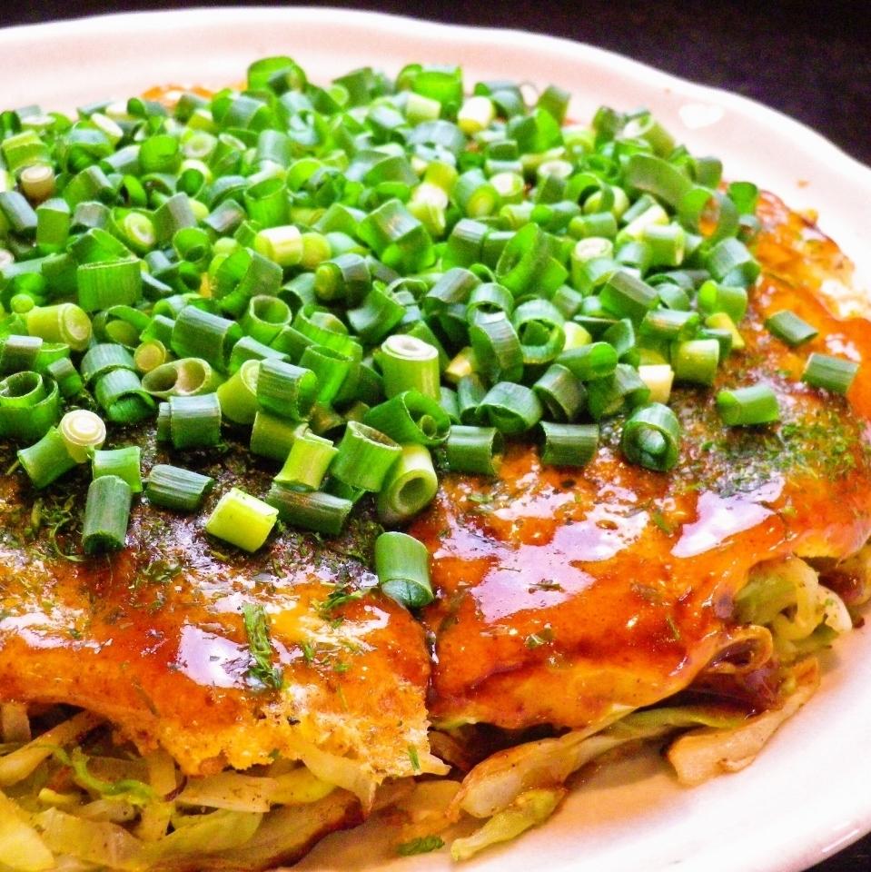 Grilled Hiroshima