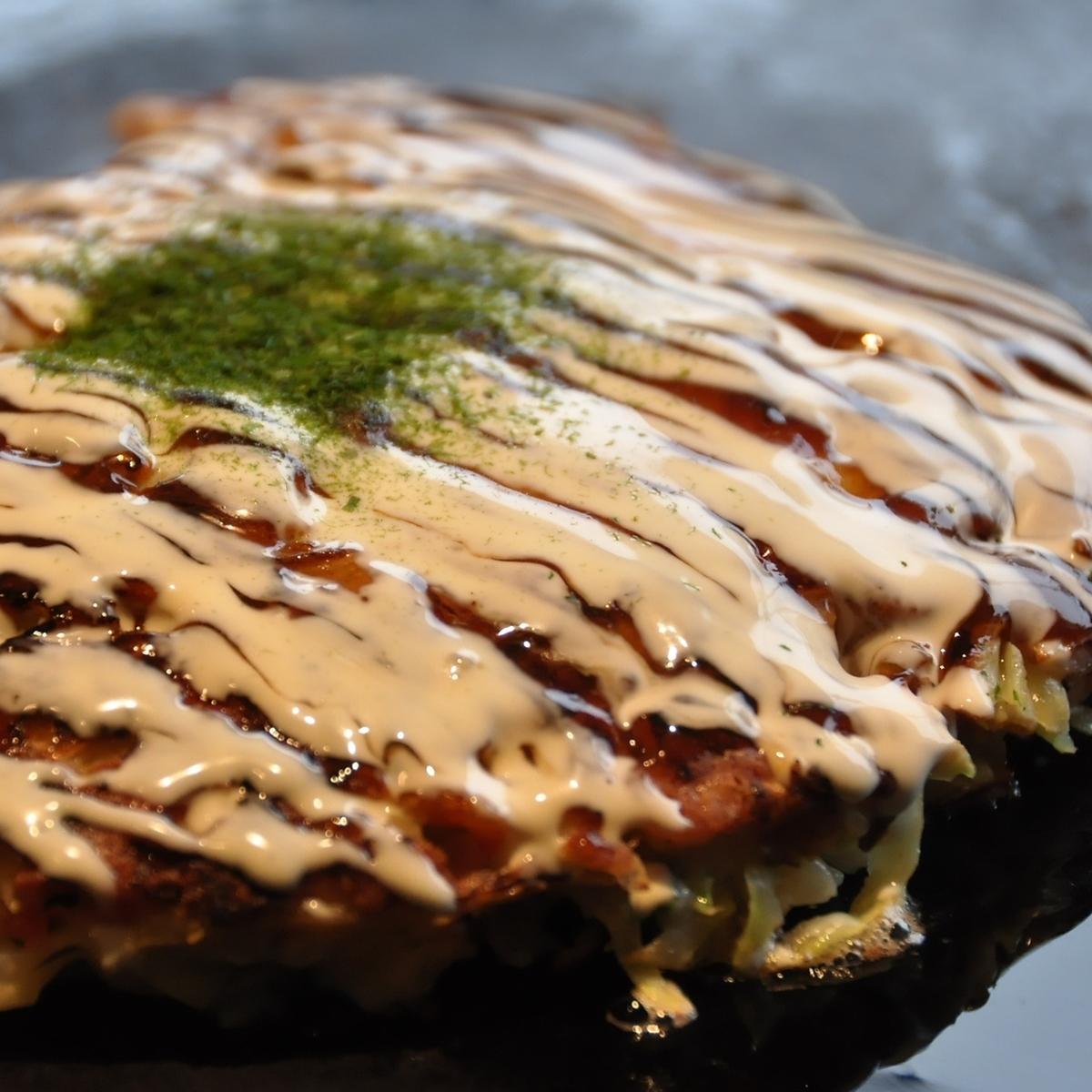 Akita mochi