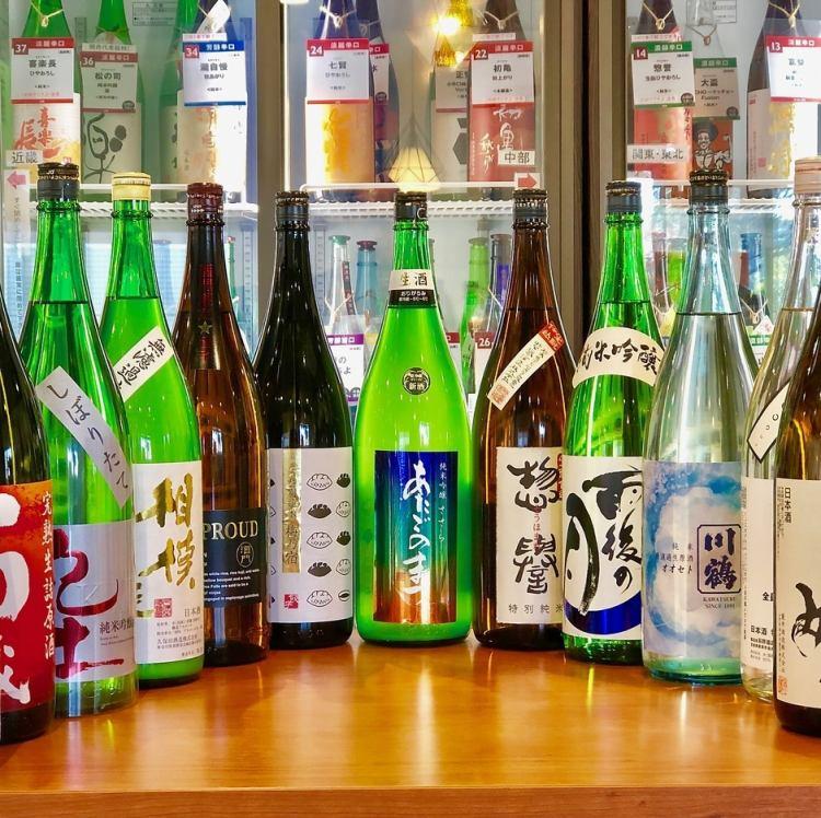日本酒バー SAKE-PARA【公式】