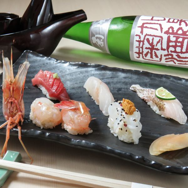 We offer fresh fish purchased from the Sea of Japan