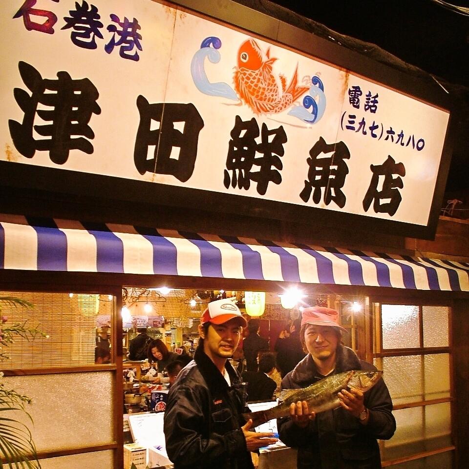 鮮魚店×飲食店のコラボ!