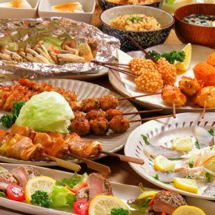 宴會,由這個課程決定!Kushuma Gozen當然3200日元/ 550日元所有你可以喝