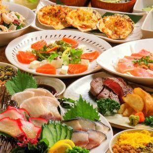 老板和商业伙伴很满意!★高级Goke套餐★4200日元/无限畅饮6000日元