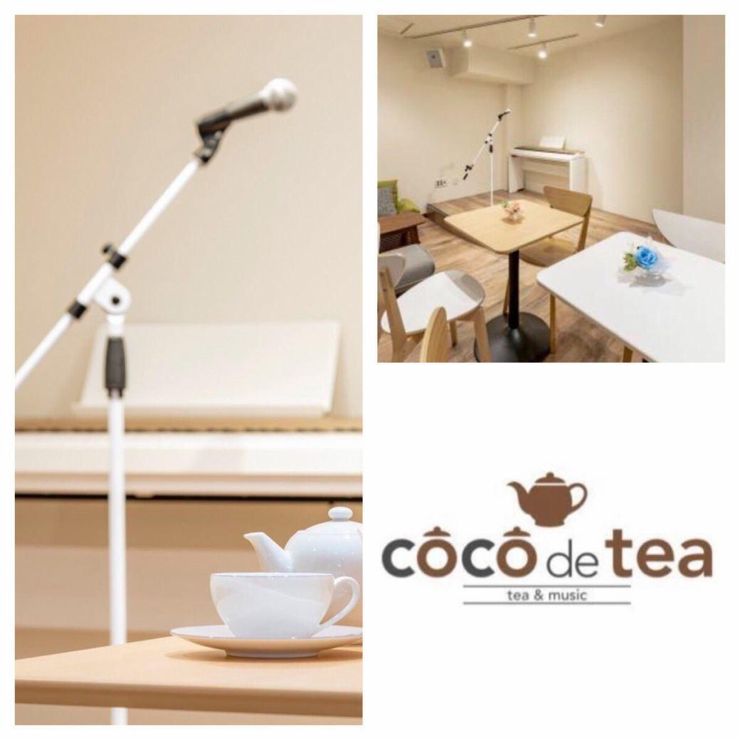 鯖サンドと温泉紅茶が大人気のカフェ♪駅からすぐなのでとても便利☆