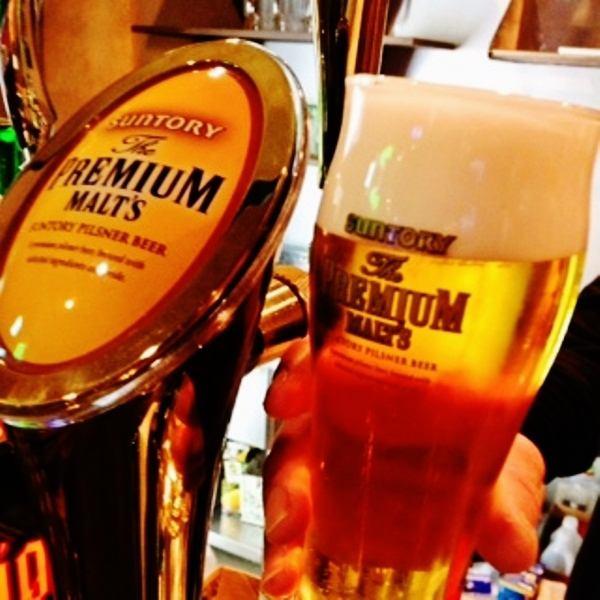 Puremoru,發行小時喝嘉士伯OK是1480日元平日至18:30!