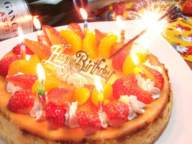 【Homemade birthday cheese cake course】 2980 yen ⇒ swallowing 3980 yen ♪