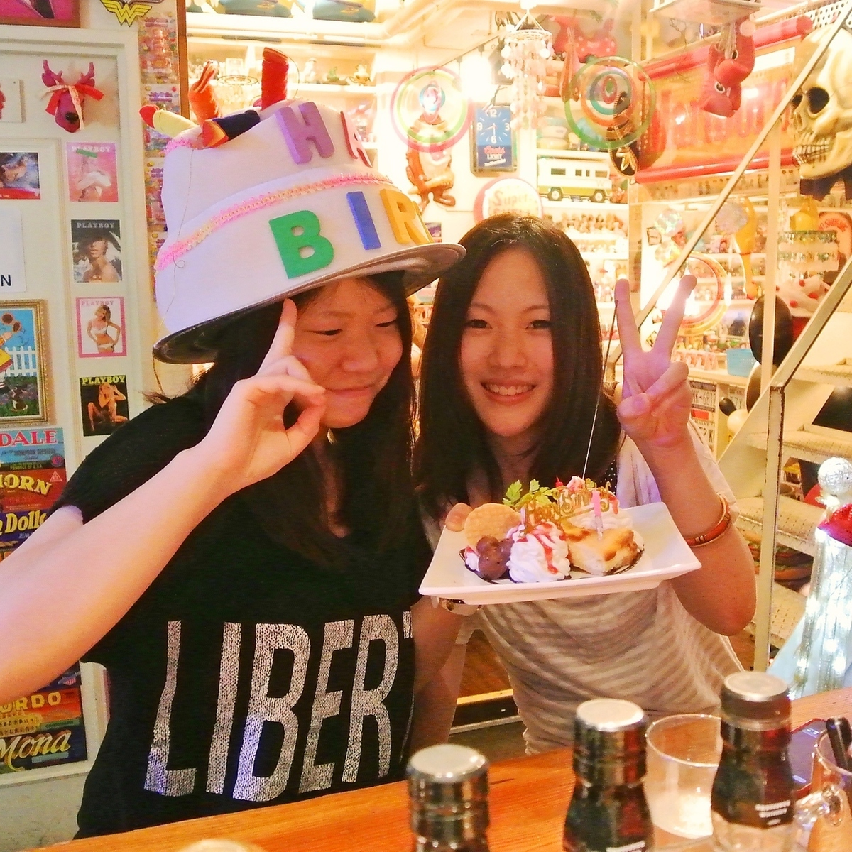 Birthday course from 2 people OK ★ Surprise ♪