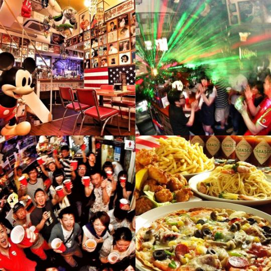 【Private Party Plan】 Karaoke / Darts Free ★ [20 people ~ OK] 120 minutes 3500 yen with all you can drink !!