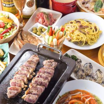 【新年会Bプラン】1月の貸切宴会コース!飲み放題2.5時間+お料理9品 → 4000円