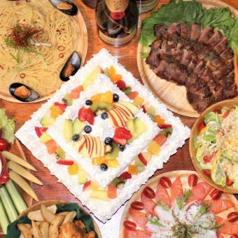 【新年会Cプラン】1月のお料理しっかり貸切宴会コース!飲み放題2.5時間+お料理10品 → 4500円