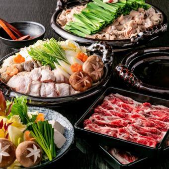 充実の食べ飲み放題3時間!「福福コース」〈料理9品〉もつ鍋・しゃぶしゃぶ等選べる3種メイン鍋