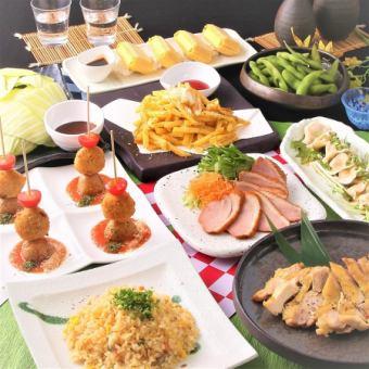 3月4月充実の飲み放題2時間!「宵祭りコース」〈料理7品〉肉汁滴る☆スパイシーフライドチキン