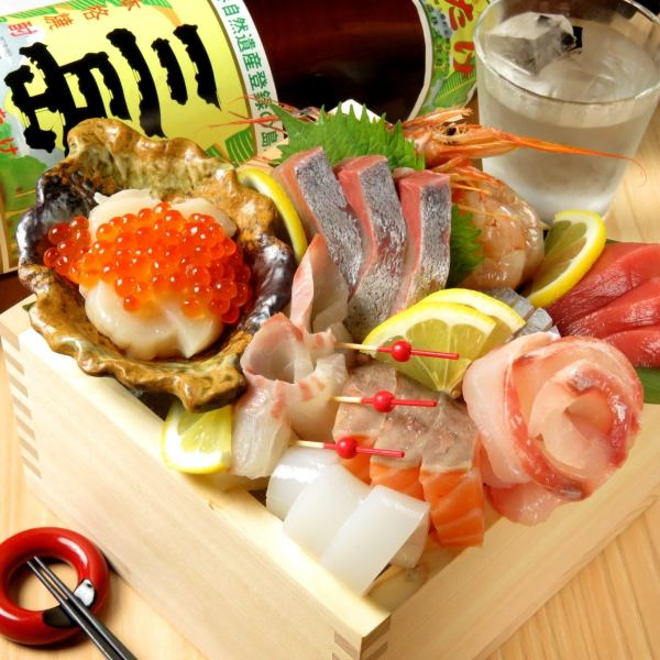 【Specialty】 Sushi with assorted sashimi (6 ~ 8 types)