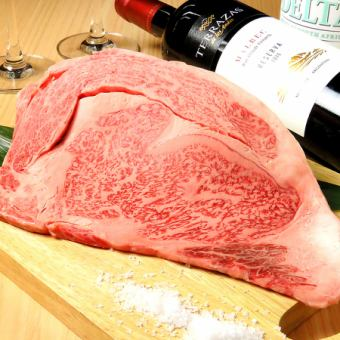 【Bonenkai Plan】 On the day OK! All 9 items including large-sized sirloin steak & tai shabu (120 minutes with all you can drink) 5000 yen