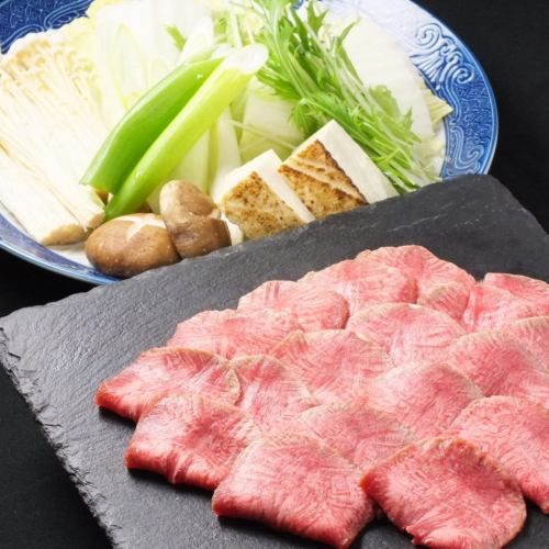 "【Quantity Limited!】 Premium Beef Tongue Shabu / Today's Puncture ... etc ""Red Course"" All 8 items 9000 yen (with drinking)"