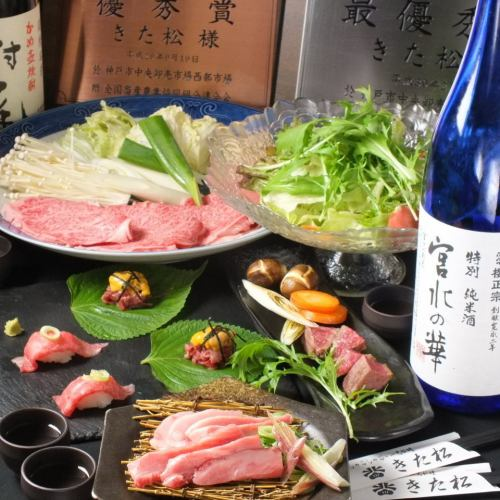 "【Fluent in Kobe beef】 Kobe beef pomegrae and handfully ... ""Kobe beef course"" 8 items 18000 yen (premium drinking)"