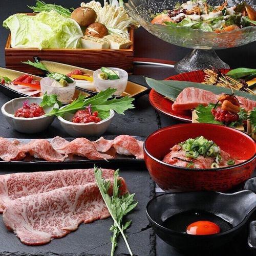 "【Luxurious!】 Shaku-shabu / Kobe beef grip ... etc. ""Meat"" Bamboo ""Course"" All 8 items 8500 yen ⇒ 8000 yen (with drinking)"