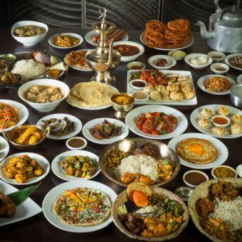 ◆3時間飲み放題◆ ネパール伝統的スタイル「スクール」コース Shukul Set Course 5500円(税込)