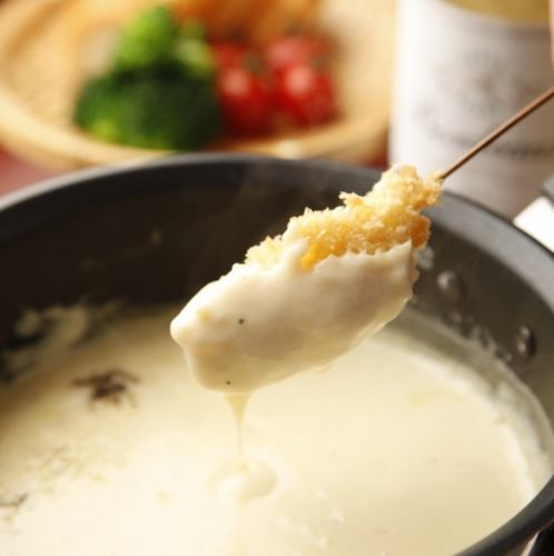 Cheese fondue skewered fish sauce ¥ 600 per person