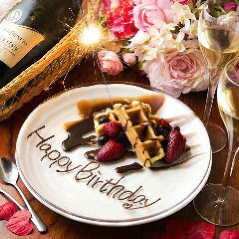 誕生日◆デザプレでお祝い