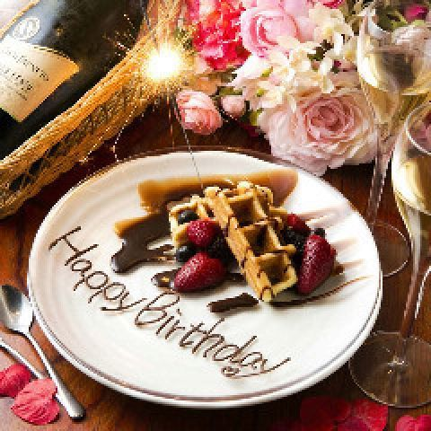 Birthday ◆ Celebration by design