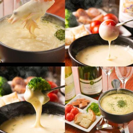 Deep-fried fried skewers ♪ in hot mellow cheese fondue ♪
