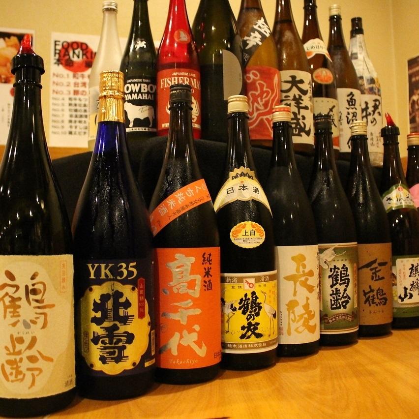 You can enjoy more than 16 kinds of Niigata local sake!