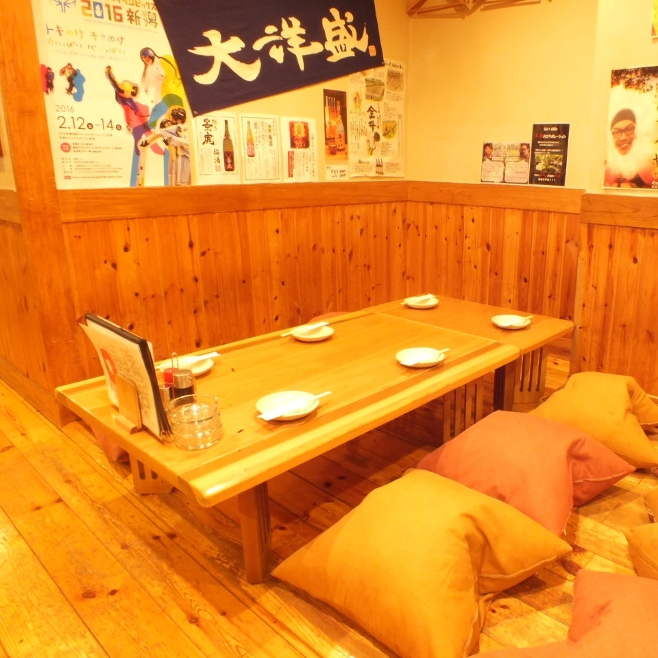 4 people 'seat: Banquet is motilon! Recommended for girls' party · gong consultants ★