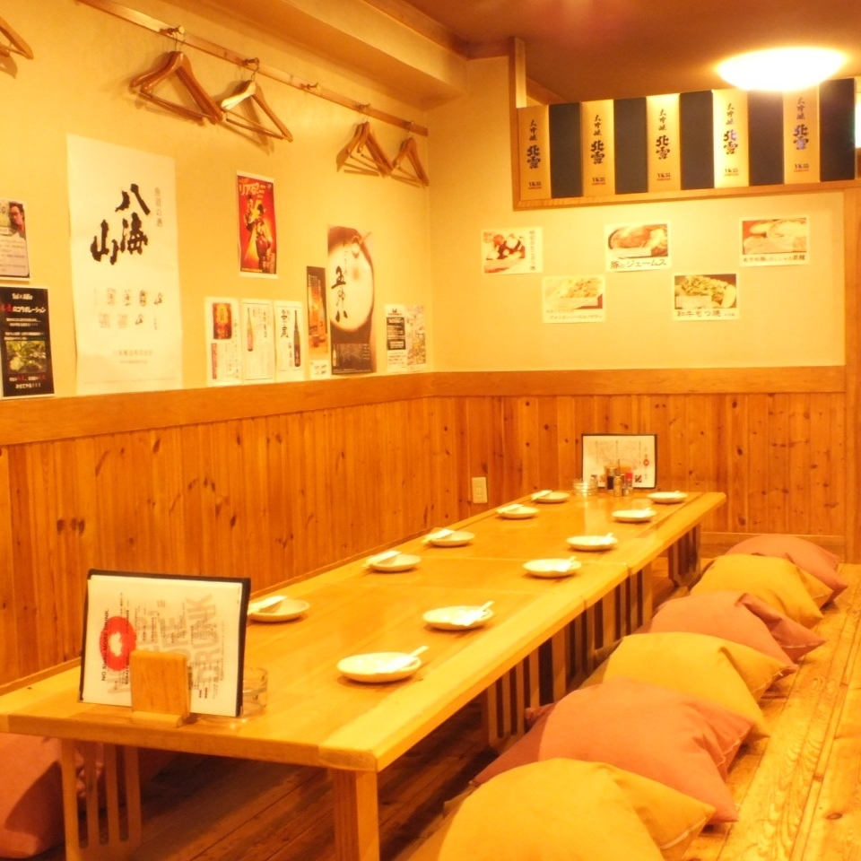 12 people 's seats: ideal for birthday party, New Year party, welcome party, farewell party, birthday, surprise ★
