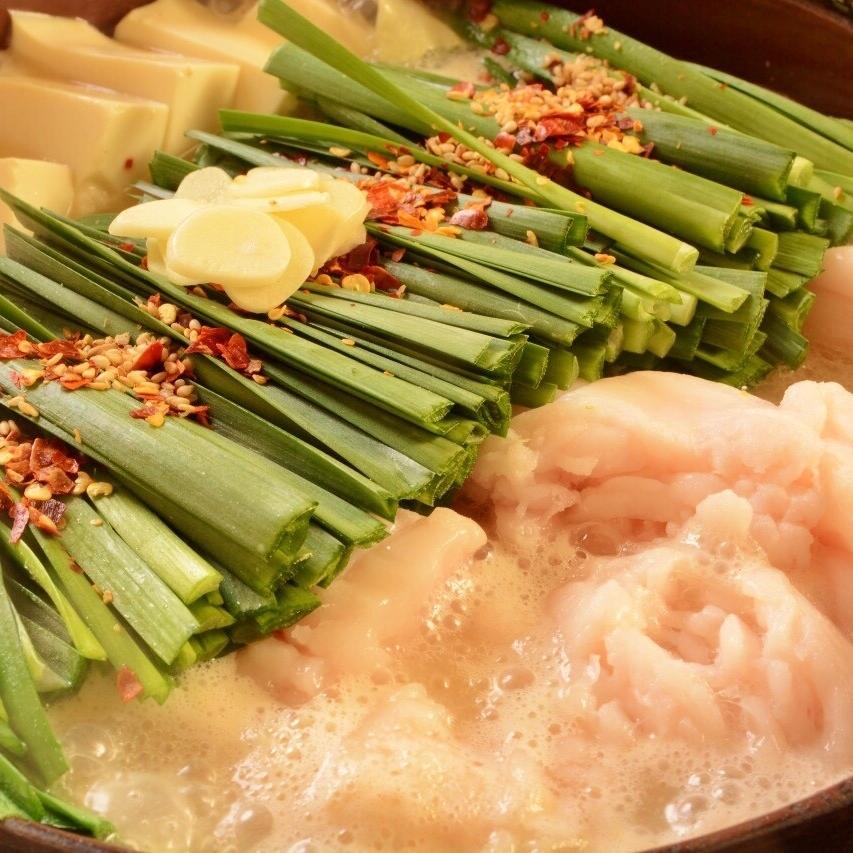Wagyu with wagyu pan: Soy sauce flavor / Supreme miso soup