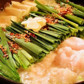 《宴コース・和牛もつ鍋付》牡蠣のガンガン焼き含む料理8品130分飲み放題4500円